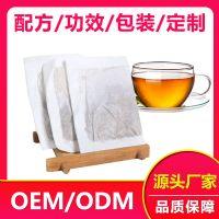 荷葉茶 袋泡茶oem貼牌代加工生產廠家