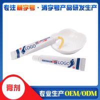 器械号膏剂加工脚气膏各种皮肤膏oem贴牌生产