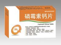 磷霉素钙片