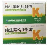 维生素K1注射液