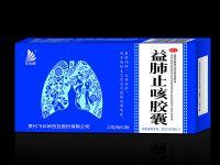 益肺止咳胶囊