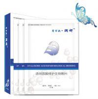 肖百扶·润妍透明质酸修护生物敷料