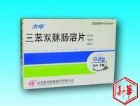 三苯双脒肠溶片