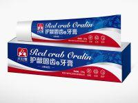 冷敷凝胶护龈固齿型牙膏