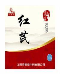 红芪-补气圣药(精制饮片)(国家基药 医保农保 优选饮片)
