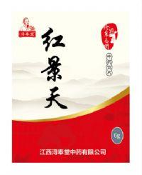 红景天-高原人参(精制饮片)(国家基药 不受药占比 )