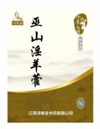 巫山淫羊藿-高级淫羊藿(精制饮片)(国家基药 自主定价 )
