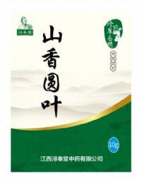 山香圆叶-咽喉肿痛药(精制饮片)(国家基药 市场保护  )