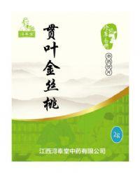 贯叶金丝桃-绿色百忧解(精制饮片)(基药医保 农保 公费医疗