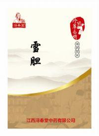 雪胆—清热解毒,消肿止痛,农保医保,无药占比(精制饮片)