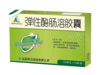 弹性酶肠溶胶囊