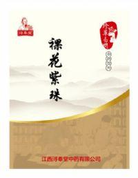 祼花紫珠(精制饮片)