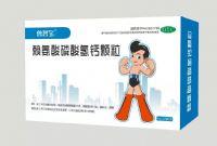 (嘉康盛)赖氨酸磷酸氢钙颗粒