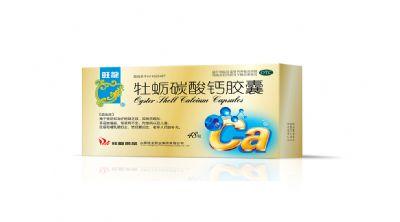 牡蛎碳酸钙胶囊