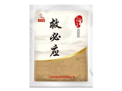 救必應——中藥抗生素(精制小包裝飲片)(不招標  醫保甲類)