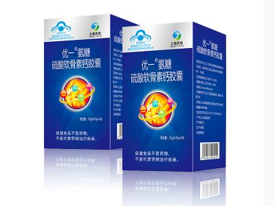 优一牌氨糖硫酸软骨素钙胶囊 增加骨密度 3瓶装