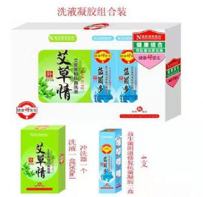 洗液+益生菌凝膠組合