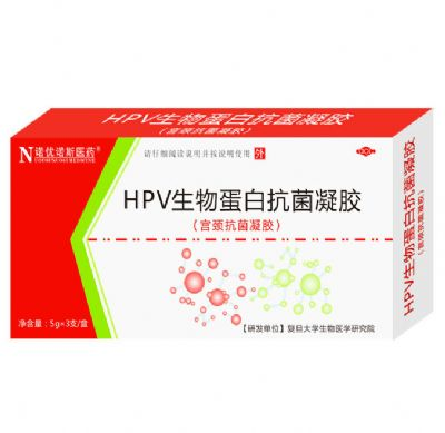 HPV生物蛋白抗菌凝胶
