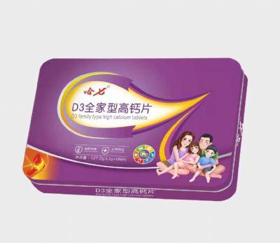 D3全家型高钙片