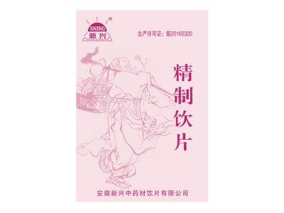 人参片(中药饮片)