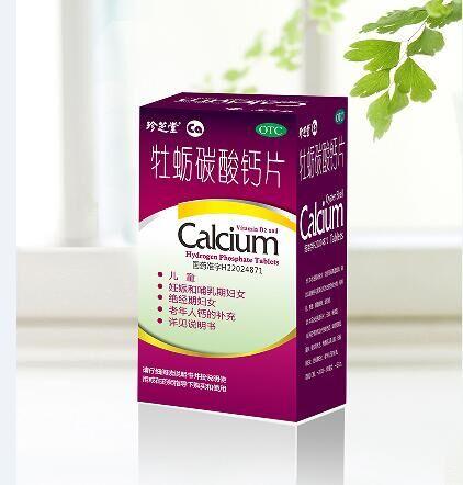牡蠣碳酸鈣片