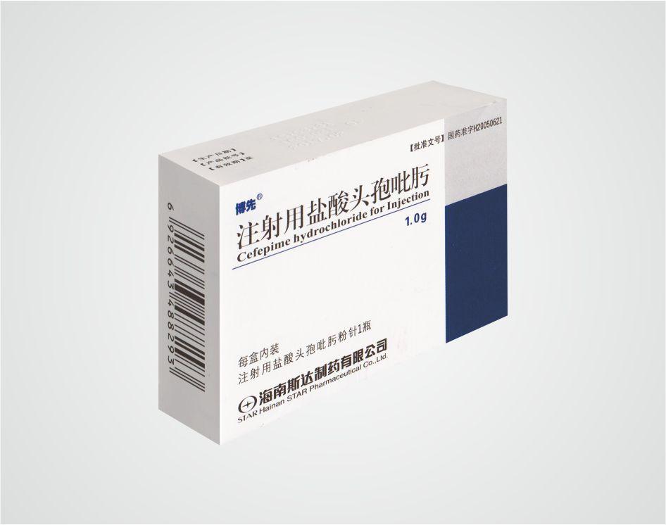 注射用鹽酸頭孢吡肟