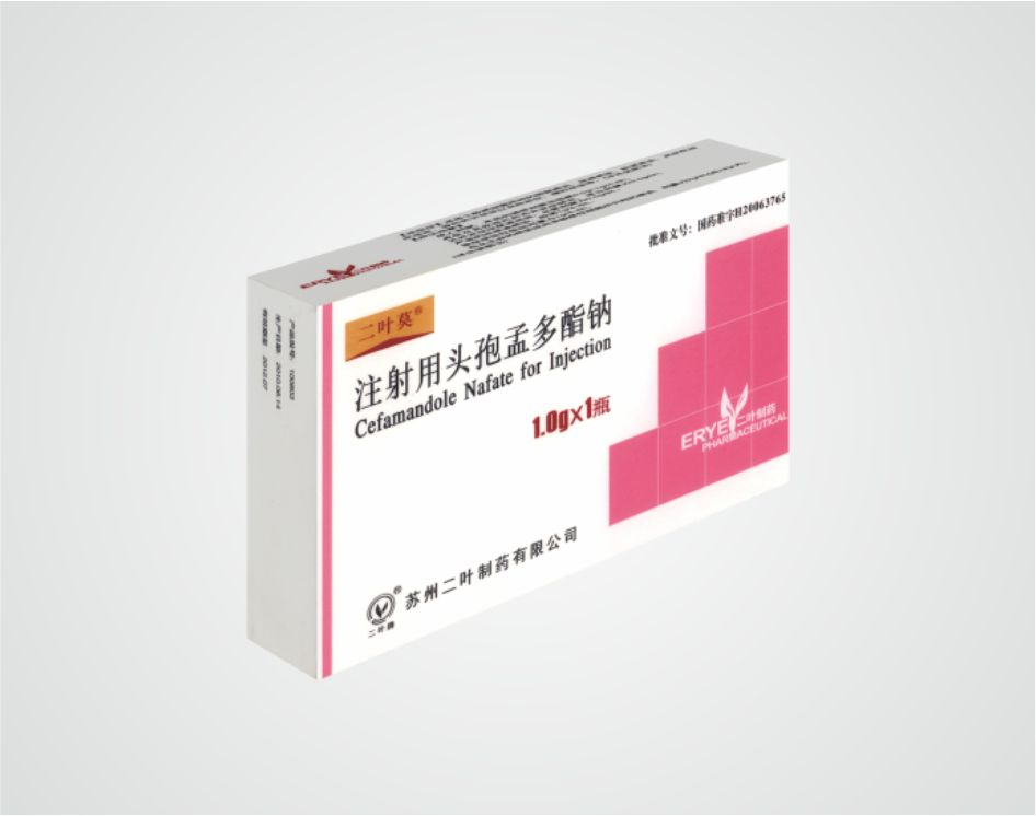 注射用頭孢孟多酯鈉
