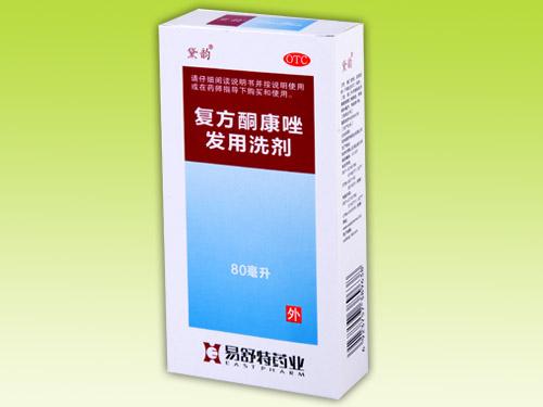 復方酮康唑發用洗劑