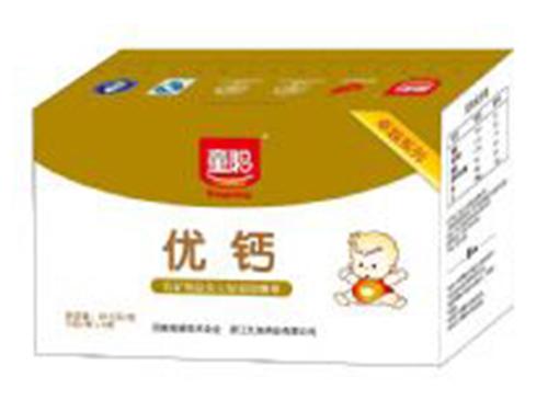優鈣(乳礦物鹽夾心型凝膠糖果)