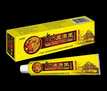 中華皮康王抑菌乳膏