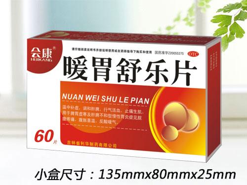 暖胃舒樂片(會康●天行健)