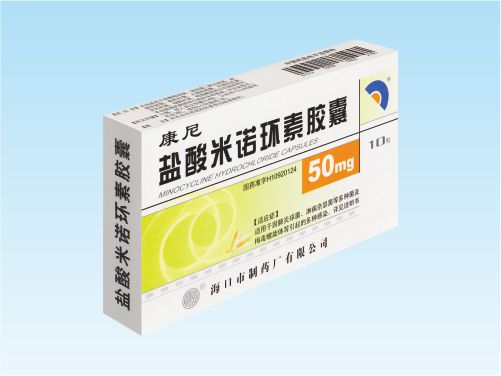鹽酸米諾環素膠囊