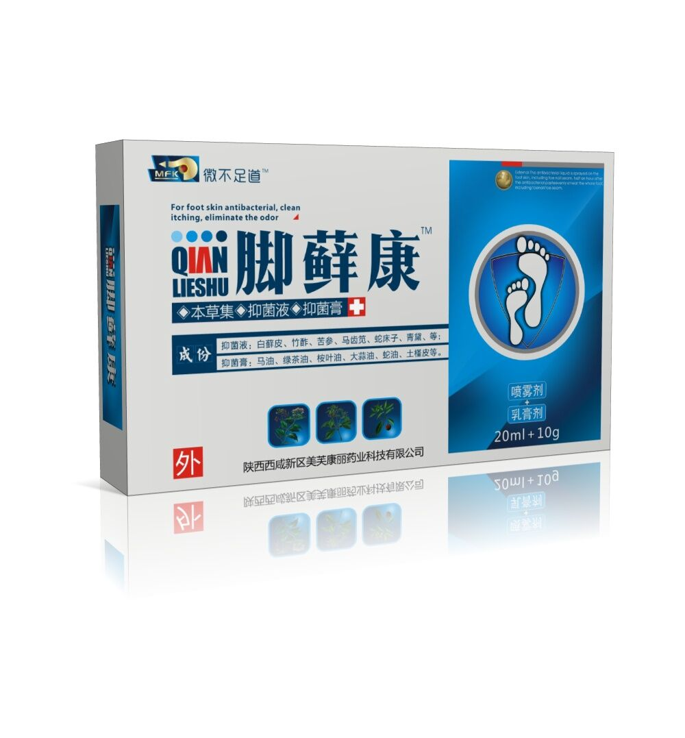 腳蘚康抑菌組合噴劑乳膏