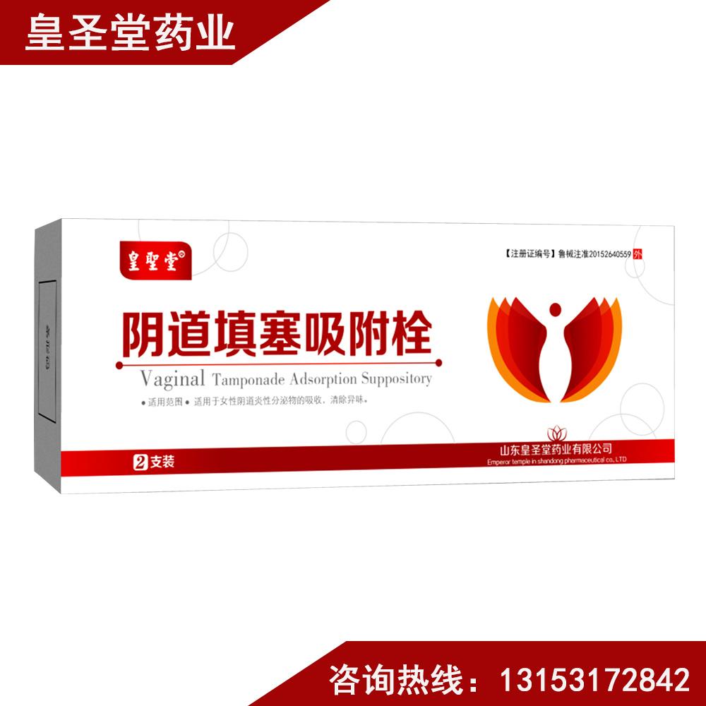 陰道填塞吸附栓 婦科炎癥 婦科凝膠
