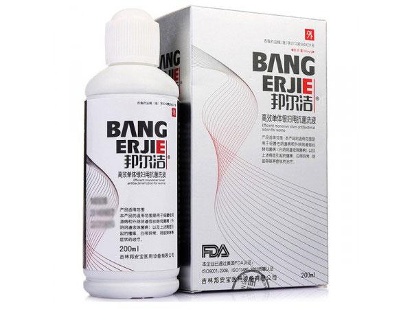 邦爾潔-高效單體銀婦用抗菌洗液