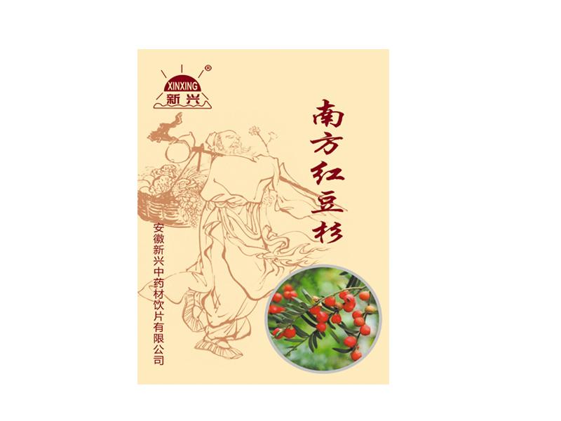 南方红豆杉(中药饮片)
