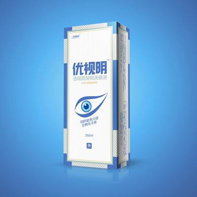 优视明透明质酸钠洗眼液眼药水