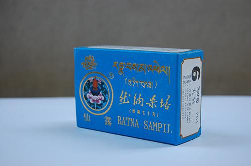 七十味珍珠丸(院內制劑用藥)