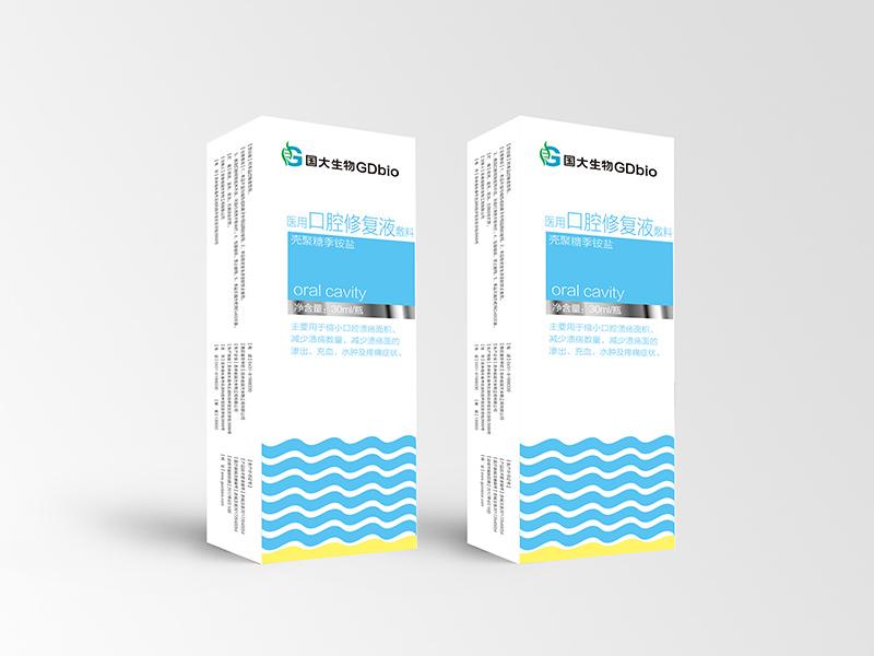 醫用口腔修復液敷料(全國獨家)