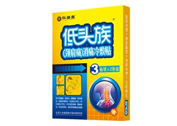 低頭族(頸肩痛)消痛冷敷貼