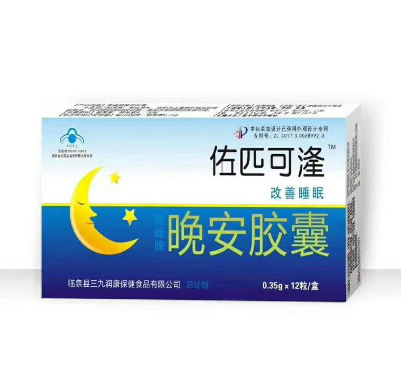 左匹克隆晚安胶囊(12粒)