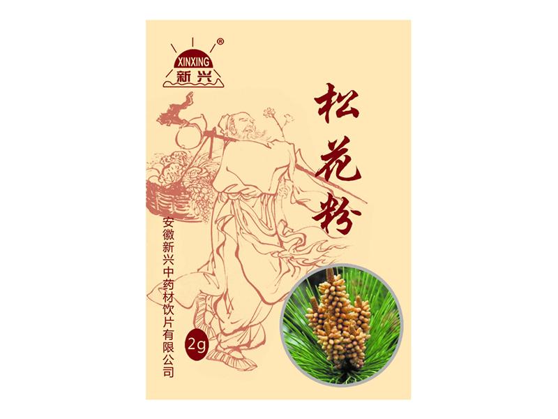 松花粉(中药饮片)