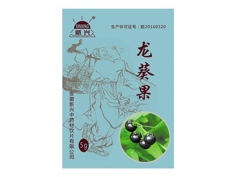 龙葵果(中药饮片)