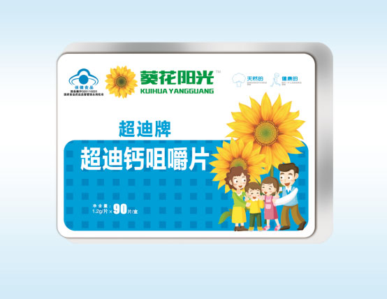 葵花陽光超迪牌超迪鈣咀嚼片 (鐵盒)