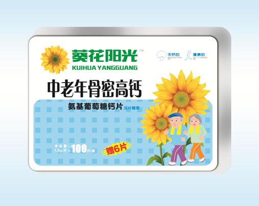 葵花陽光中老年骨密高鈣氨基葡萄糖鈣片(鐵盒)