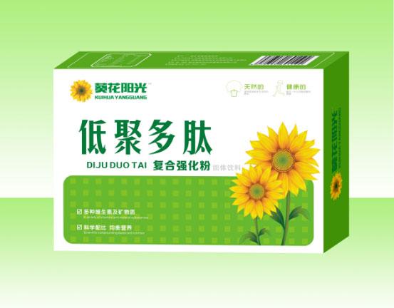 葵花陽光低聚多肽