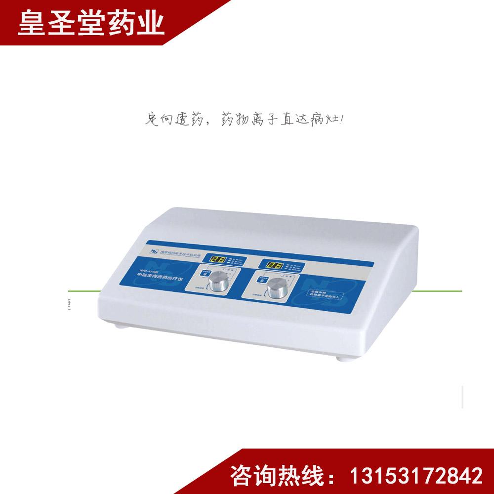 濟南皇圣堂藥業中醫透藥治療儀膏藥廠家