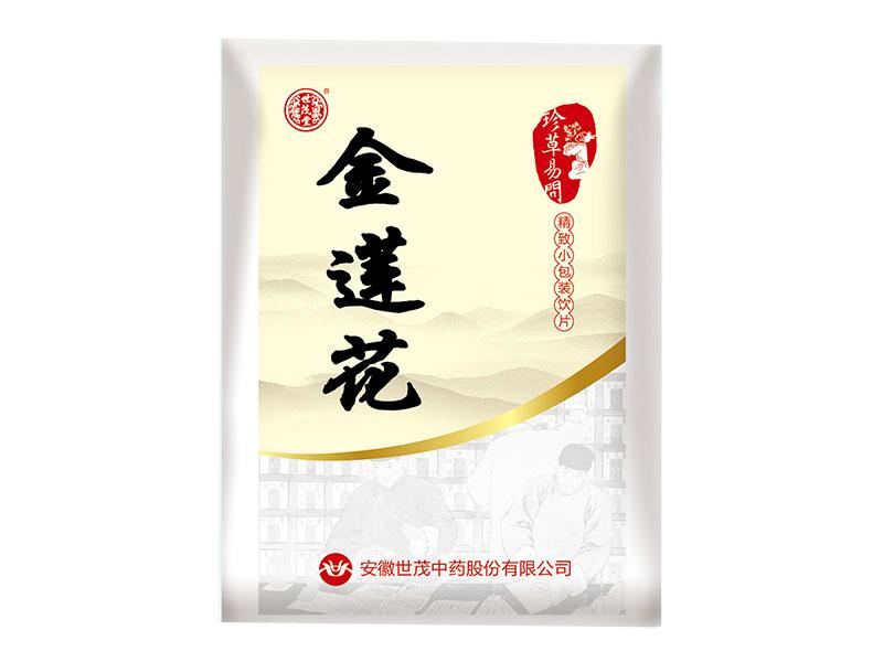 金蓮花—抗菌消炎,農保醫保,國家基藥