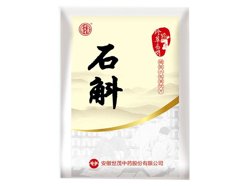 石斛—益胃生津,滋陰清熱,農保醫保,國家基藥,無藥