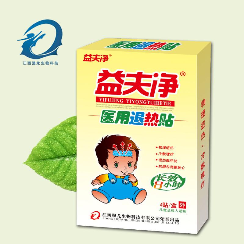 益夫凈醫用退熱貼